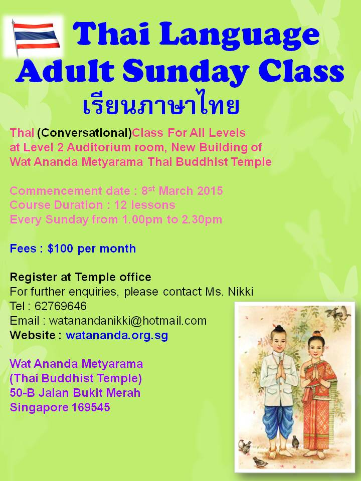 Thai language class for adults 2015  WAT ANANDA METYARAMA